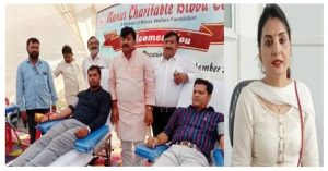 Manas Charitable launched blood bank, people donated blood